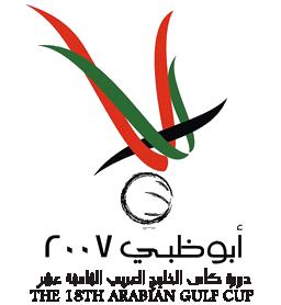 الكويـت -خلـيجي اهداف المباراة متحركه الأهداف للجوالات